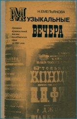 http://www.libex.ru/dimg/112e2.jpg