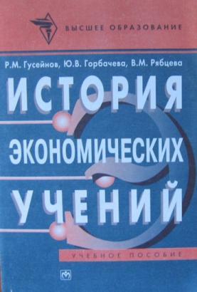Фонд горбачева призывает к новой перестройке в россии
