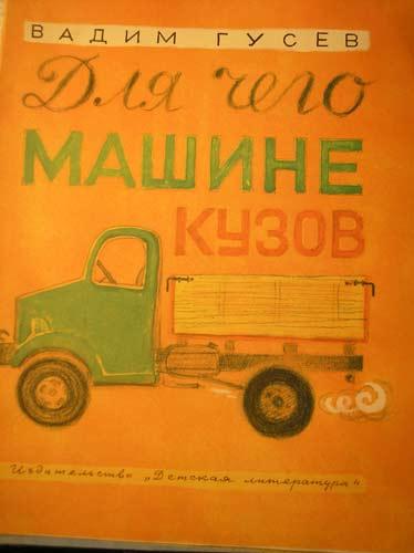 http://www.libex.ru/dimg/16ea2.jpg