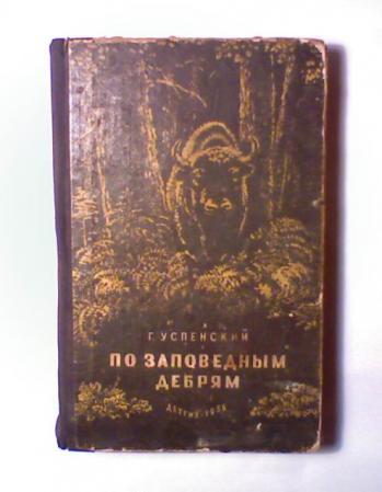 http://www.libex.ru/dimg/206f3.jpg