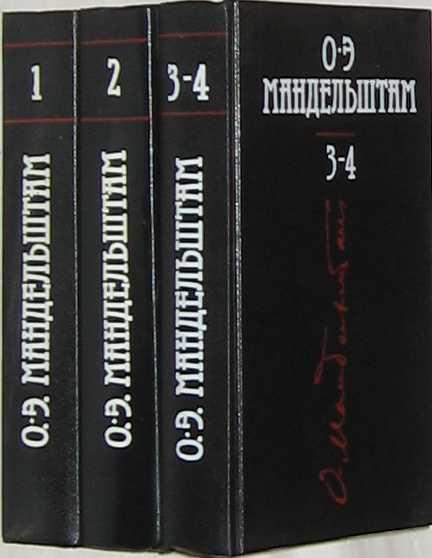 Название по возрастанию, страница 22 - пролистай свою книгу