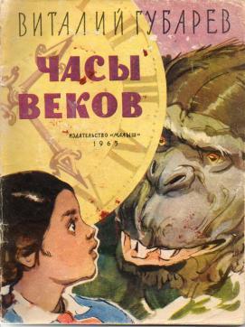 Фантастика про собак книги