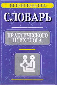 Учебники по физике 10 11 класс читать