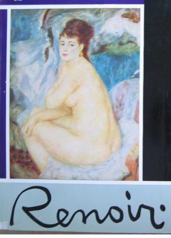 Feist, Peter H.: Auguste Renoir / Огюст Ренуар