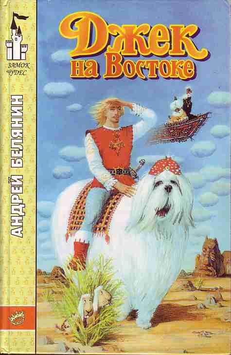 Издательство. 1 отзыв. xочу прочесть книгу. 1999. ISBN. Андрей