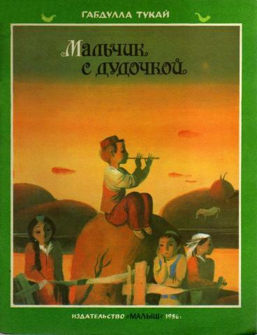 sdelayu-minet-v-mashine-v-volgograde