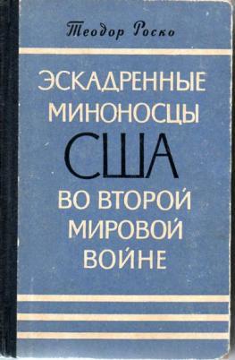 http://www.libex.ru/dimg/31661.jpg