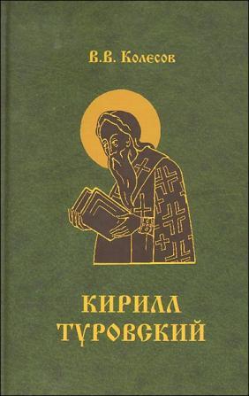 Тексты притч о молитве