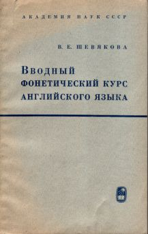 BookStreet.ru Книжный интернет-магазин - иностранные языки ...