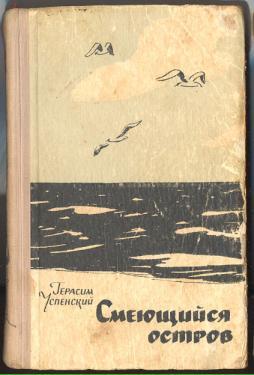 Картинки: л рон хаббард - биография основателя секты саентологии
