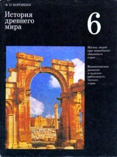 http://www.libex.ru/dimg/35004.jpg