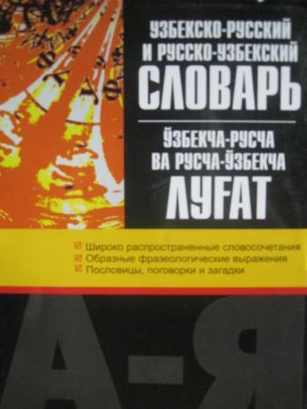 смотреть бесплатно русско:
