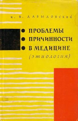 http://www.libex.ru/dimg/3ecdb.jpg