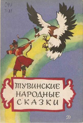 http://www.libex.ru/dimg/3fd37.jpg