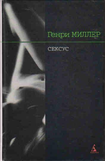 odesskie-sayti-intim-znakomstv