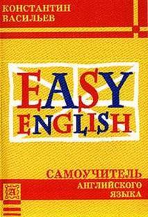 Карманный английский: русско-английский разговорник - 352 с pocket english: , автор васильев кб , издатель м: эксмо