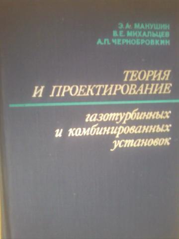 Анатолий михальцов, 14 апреля , id13347682