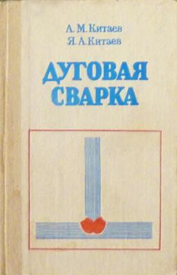 рыбаков б.а. учебник 1983