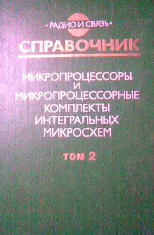 Аверьянов, Н.Н.; Березенко,