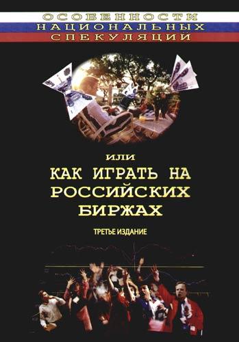 в муниципальных образованиях республики башкортостан в наличии / купить в один клик в нашем интернет-магазине