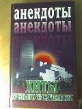 Автор ю хацкевич - найдено 6 книг