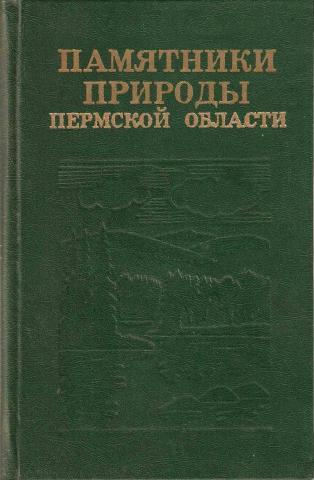 http://www.libex.ru/dimg/4d95f.jpg