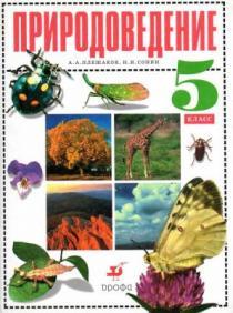 Учебник Английского языка 4 Класс ГДЗ Биболетова Денисенко Трубанёва