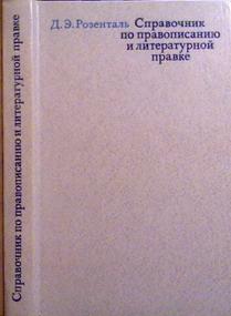 Издательство: м: книга; издание 4-е, испр и доп