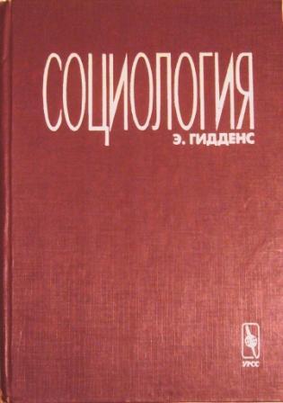 Питерская вышка рекомендует 10 книг по политологии