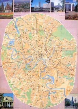 1976 Туристская схема Москвы.