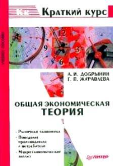 Учебник 5 класс по литературе журавлева epub