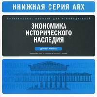 Ресурсный информационно-аналитический центр ВГУЭС