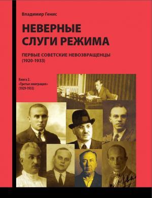 http://www.libex.ru/dimg/635a9.jpg