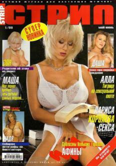 foto-sayt-erotika-journal