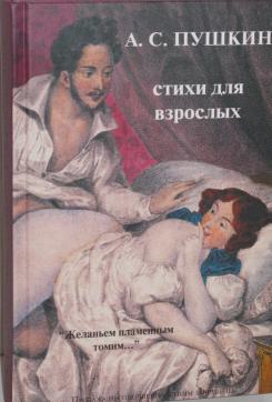 eroticheskoe-foto-tatyana-arntgolts