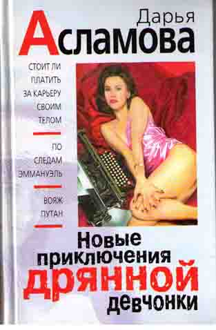 Мама и сын инцест порно онлайн
