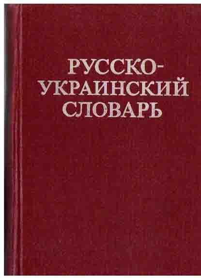 book Erfolgsstrategien