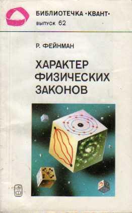 http://www.libex.ru/dimg/ff49.jpg