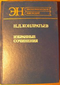 kondrateva-rasskazov-bakulev-psoriaz