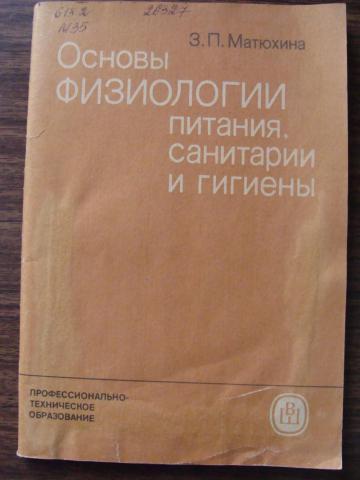 download Organon I, Kategoryalar