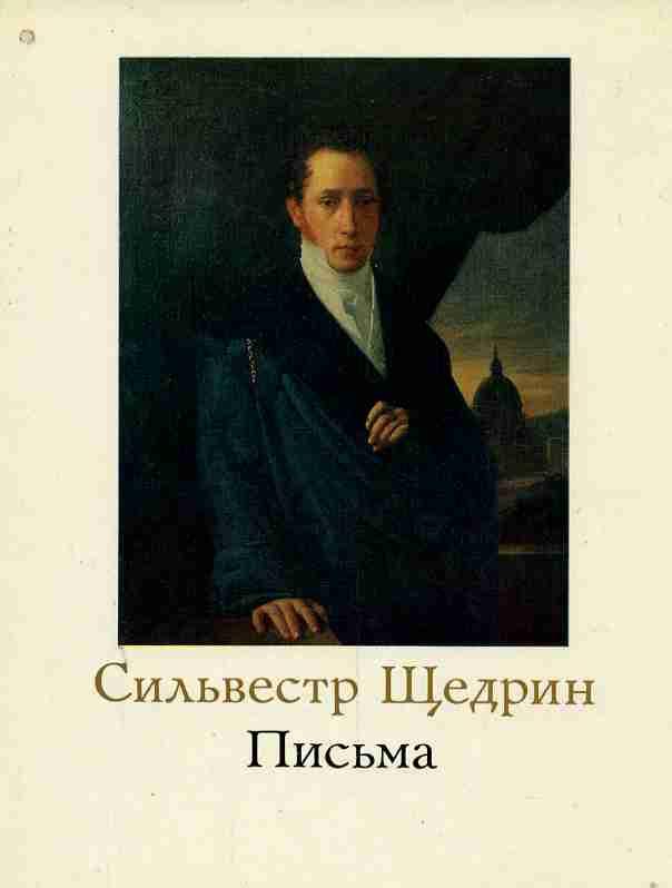 Художники крыма крымология