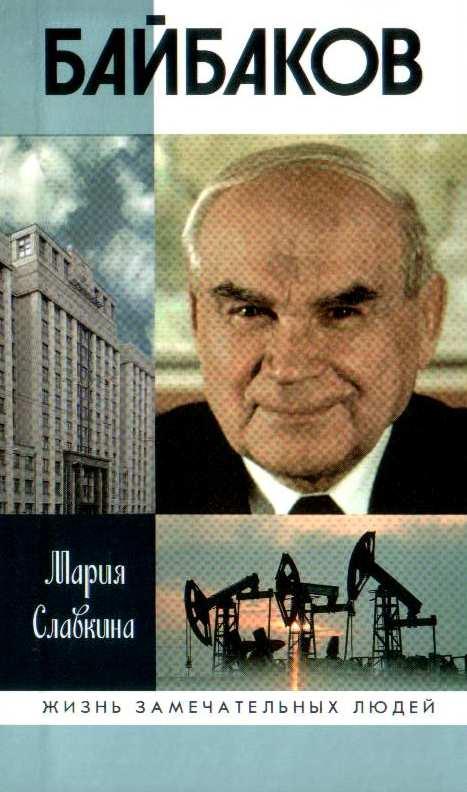 Виктор славкин - биография - советские сценаристы - кино-театрру
