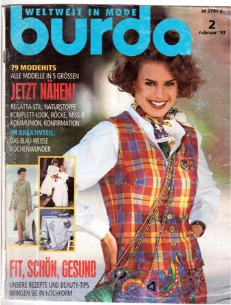 Бурда вязание старые журналы 79