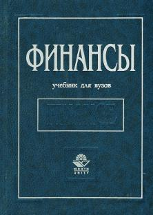 Дробозина л. А. И др. Лучшие книги.