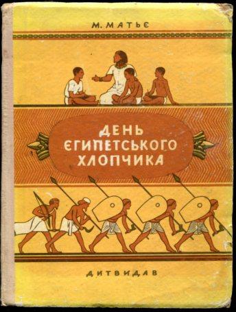 http://www.libex.ru/img/x/0f/23/8d8cf.jpg