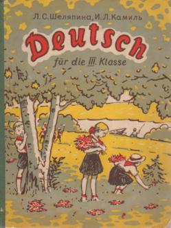 Deutsch Grundschule 3 Klasse Übungen kostenlos ausdrucken