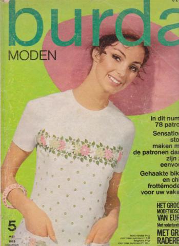 Бурда моден журнал с вязанием 434