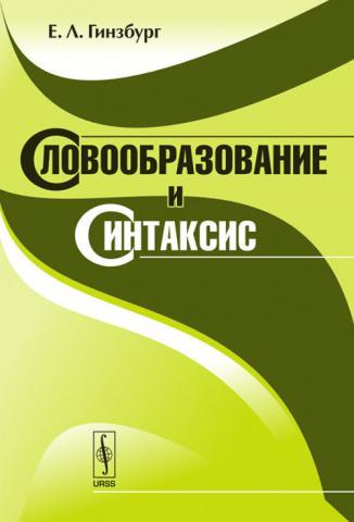 Презентация к уроку русского языка в 6 классе по теме комплексный анализ текста