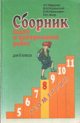 Афонина а математика 4 класс