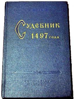 http://www.libex.ru/img/x/1d/36/b3d9d.jpg